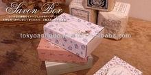 Japan Original design packaging gift box stationery vintage european style