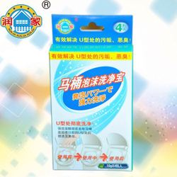 toilet detergent Cleaner factory supply,drain pipe cleaner