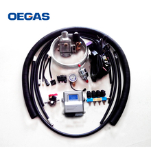 gas equipment for car / EFI conversion kit OEGAS China leading brand/ CNG conversion kit