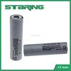 High Quality 3.7V CGR18650CH Battery 2250mAh battery