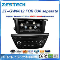 ZESTECH Car Stereo Navigation Satnav GPS auto parts dvd player for Great Wall voleex c30 2012