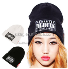 2015 hot sale cap winter / world best selling products / winter full cap hat