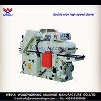 double side industrial wood thickness planer MB204