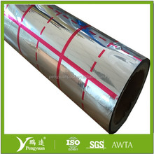 Metallized PET coated PE films in roll for reflective and EPE,air bubble lamination