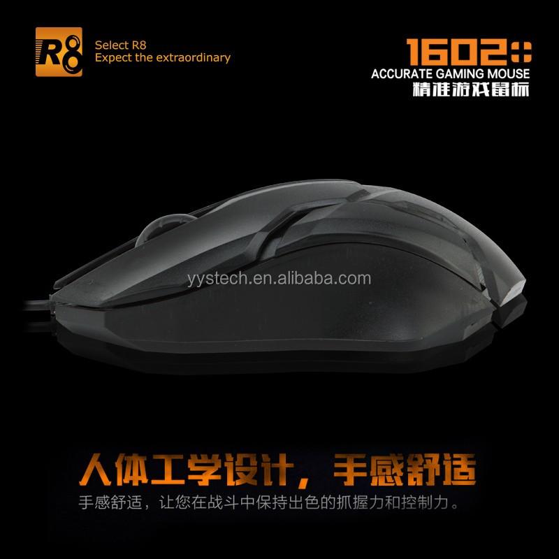 R8 160205.jpg