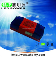 8W constant current led driver 300ma 700ma dimmable 0-10v