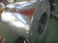 galvanized steel sheet in coils secondary quality and low price
