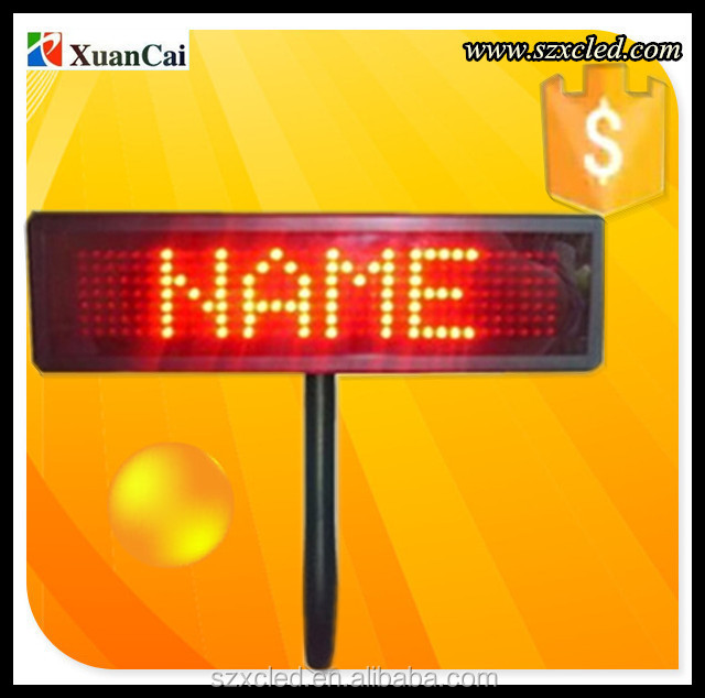 led airport sign/display