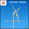 380v 5kw power generation wind energy and Automatic control system (on-grid)