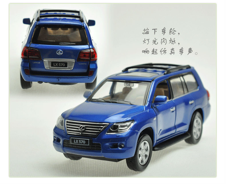 132 Alloy Car Model For LEXUS LX570-26