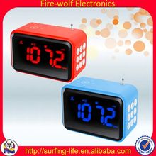 FM Table Alarm Clock Wholesaler