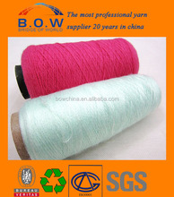 2015 hot sales fancy yarns acrylic and polyester yarn made in hangzhou