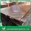 18mm brown film coated plywood/FuMoBan/shuttering plywood used as concrete formwork on construction building project