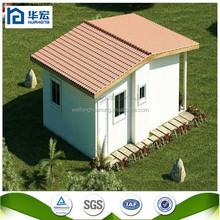 2015 SABS Prefab house design for office/apartment/school/camp/villa