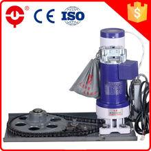 DC roller shutter motor wholesale