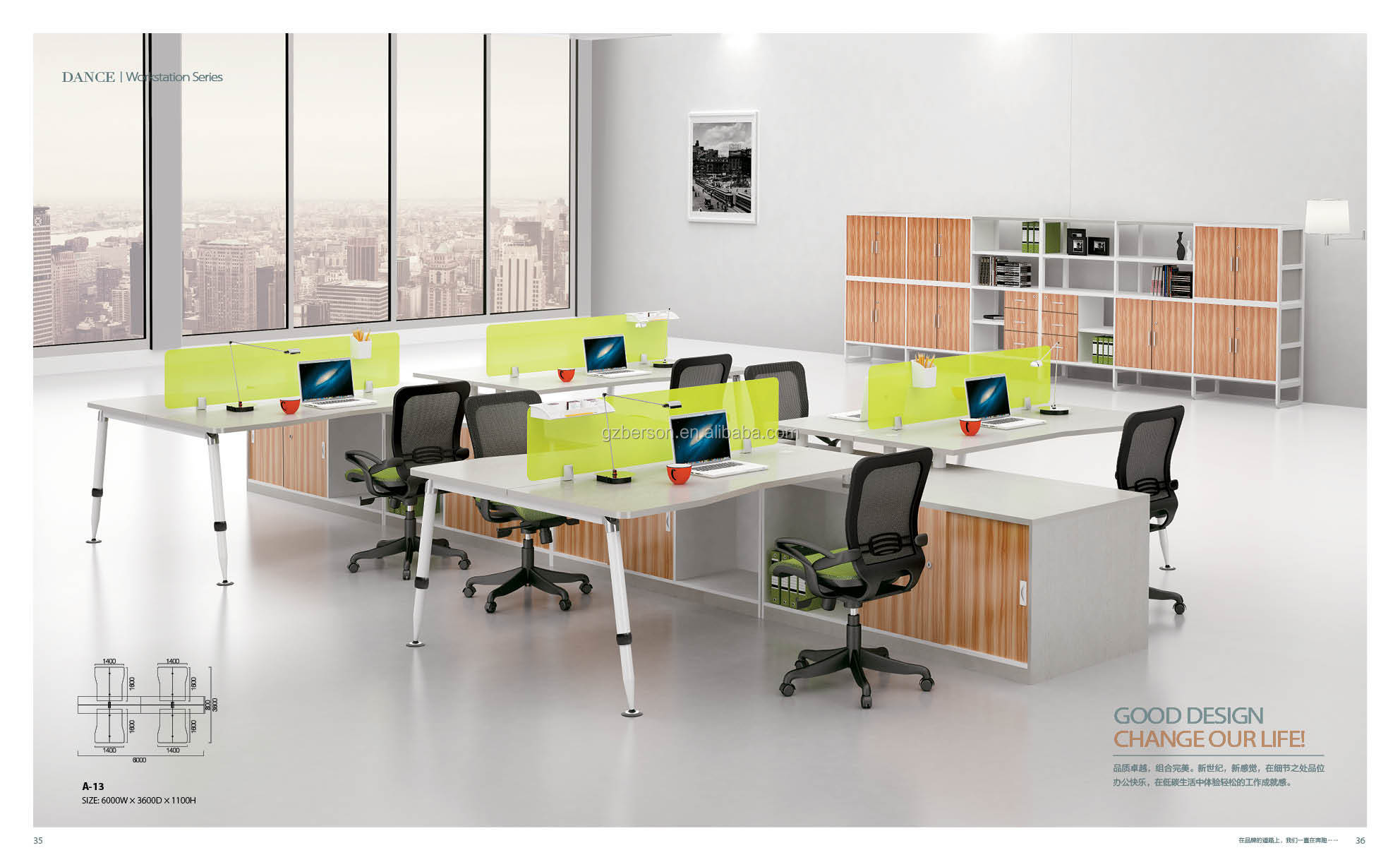 2014_New_design_8_seats_workstation_office_workstation on Cubicle Furniture Layout