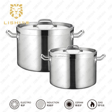 stainless steel 24*14cm /9.4*5.5inch 6.7qt composite bottom sauce pots /casserole with Sandwich Bottom Lid (04style)