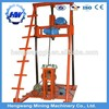 Low cost water well drilling rig, water well dirlling machine, 80m drilling rig price with factory price!