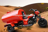 2015 Chinese new high quality 150-300 cc water tank flatbed trike