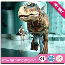Amusement Park mechanical dinosaur costume