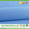 PP Spunbond non woven fabric cashmere fabric wholesale fabric suppliers