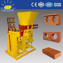 ECO BRB au clay brick finished brick systerm paver machine