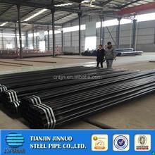 API Spec 5L Carbon seamless steel pipe/tube