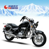 China motorcycle motorcycles manufacture street cruiser motorcycles ZF250-6A