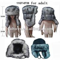 Husky Faux Fur winter trapper hat Ushanka Mens animal fur Winter Hats