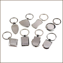 Promotional Gifts cheap custom logo print blank key chain Wholesale