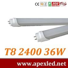 2400mm 36w led tube lights for warehouse
