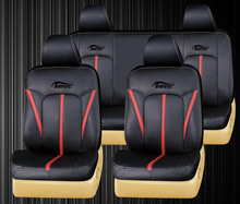 Black and red PVC leather car seat cover