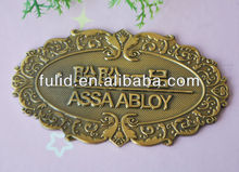 adhesive metal sign door brass nameplate, bronze name tag, name plate