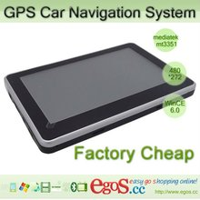 Low Price 4.3 inch Car GPS MediaTek MT3351
