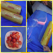 free sample available pvc cast cling film for household/food packing