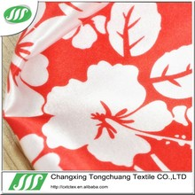 CLICK HERE!We can manufacture breathable water resistant polyester silk to dye fabric