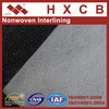(7050W) 50%Polyester 50%Nylon Fusible Eco-friendly Nonwoven Interlining Interfacing Fabric for Suits and Garments