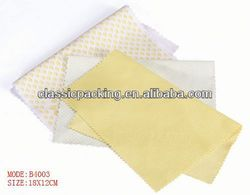 2013 new style cleaning cloth definition, spectacle cloth,all purpose cleaning cloth