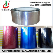Heavy tape hatch cover for sealing & waterproofing -- Made in China