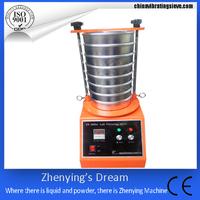 Fully stainless steel micron laboratory sieve shaker test machine