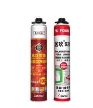 spray polyurethane foam sealant factory