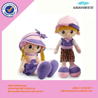 purple clothes plush girl and boy doll toy