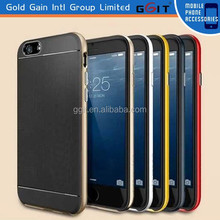 Hot Sell Slim Case For iPhone 6