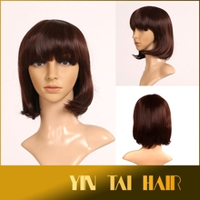 Delicate Newest Fashion Women Ladies Pro Salon Short Straight Full Bangs Hair Cosplay Wig Brown