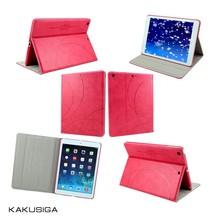 H&H hot sale tablet case for apple ipad 2/3/4 case