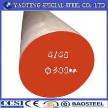 free sample alloy steel round bar 4140, steel pipe 4140, sae 4140 steel price