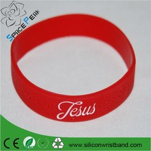 More of JESUS Less of Me Red Silicone Wristband Bracelet Faith Bands NEW