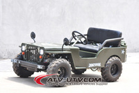New Generation 150cc mini jeep pedal car for kids