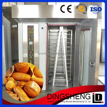 Cookie Roasting Furnace/Bread Baking Furnace