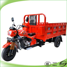 300cc water cooling trike with big cargo box
